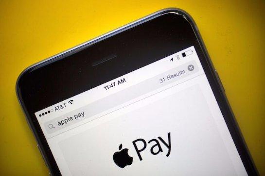 Американская корпорация Apple запатентовала новую систему рекламы