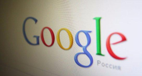 Google планирует запустить в действие сервис самоуничтожающихся писем