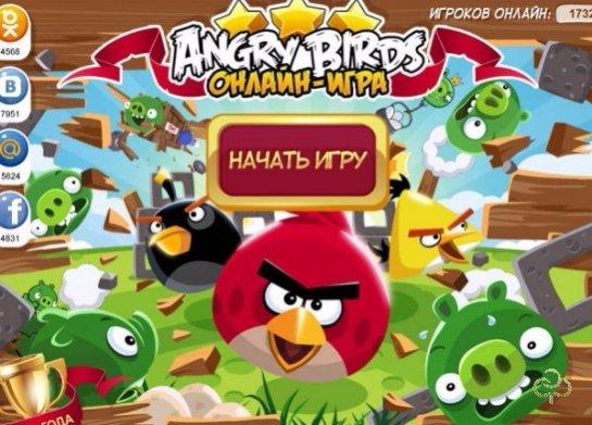 Завтра выйдет вторая часть Angry Birds