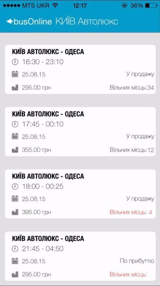 Житель Украины создал приложение для iPhone с полным автобусным расписанием