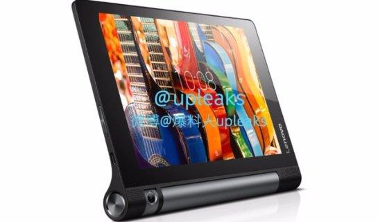 Готовится к выходу Lenovo Yoga Tab 3