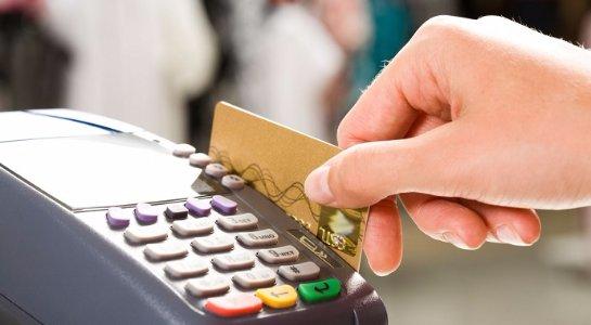 Оплата товаров банковской картой возможна без PIN-кода и подписи