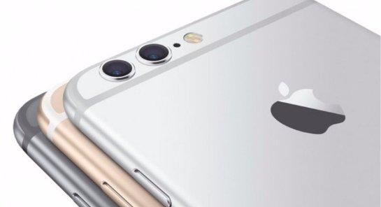 В Apple работают над редкой технологией для нового смартфона