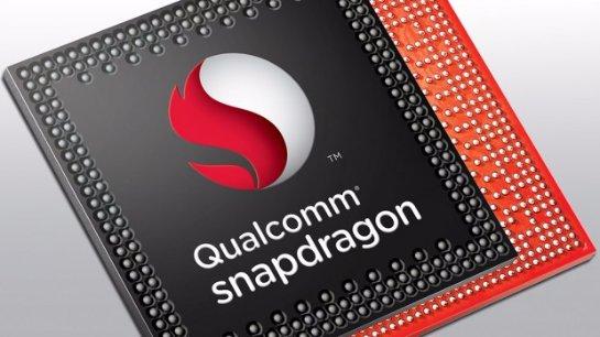 Самый мощный процессор для смартфонов появиться в 2016 году