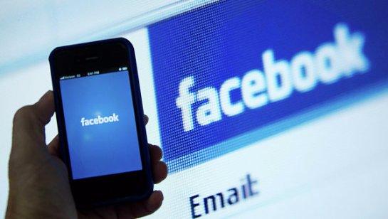 Facebook хочет обеспечить интернетом всех жителей планеты