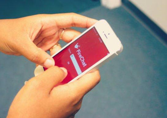 В FireChat появилась функция передачи личных сообщений