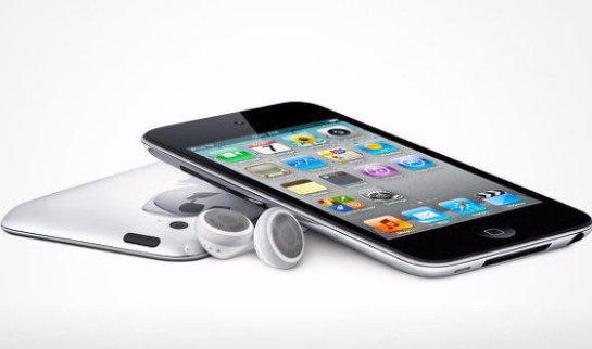 Apple расширяет сферу деятельности