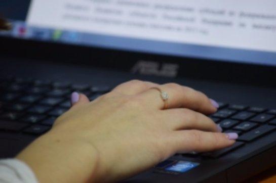 Названы самые распространённые пароли среди пользователей