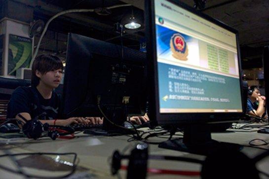 В скором времени в Китае появится интернет-полиция