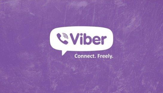 Вышла новая версия Viber