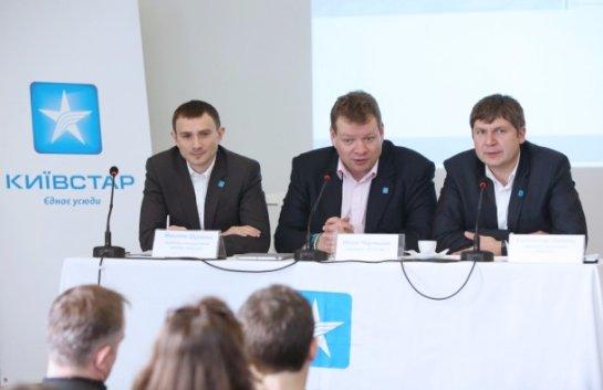 Стало известно количество абонентов Киевстар, подключившихся к 3G