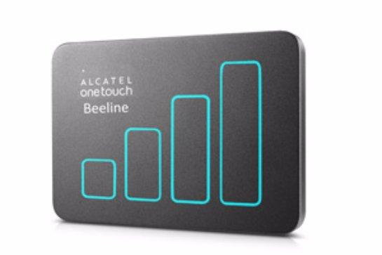 В скором времени «Билайн» выпустит роутер, поддерживающий 4G+