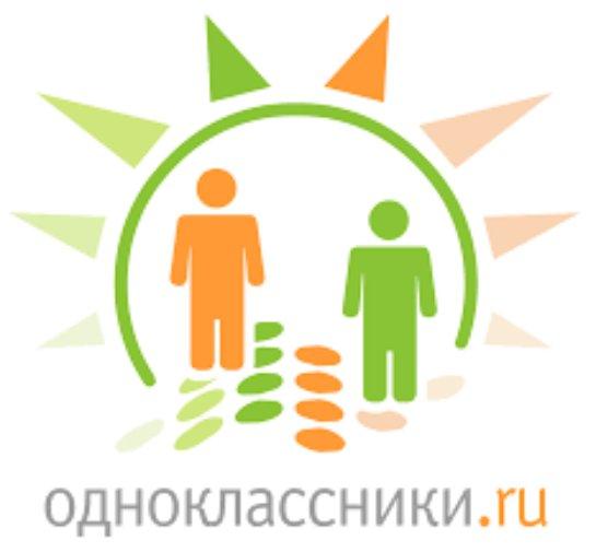 В популярной соцсети «Одноклассники» появились групповые видеоканалы