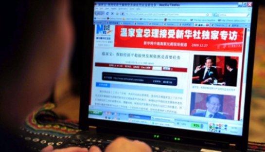 Китайская власть говорит нет «хоум видео»