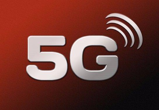 Азиатские операторы готовят внедрение 5G уже на 2018 год