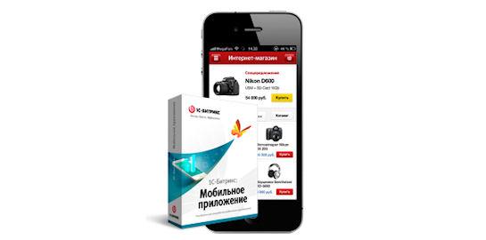 Мобильные приложения делают бизнес успешным