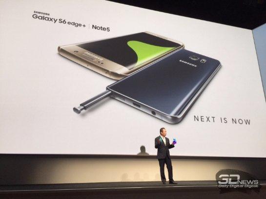 Samsung официально представила новые смартфоны
