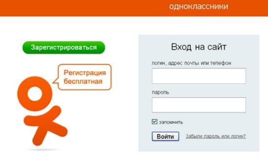 В «Одноклассниках» обновился раздел «Сообщения»