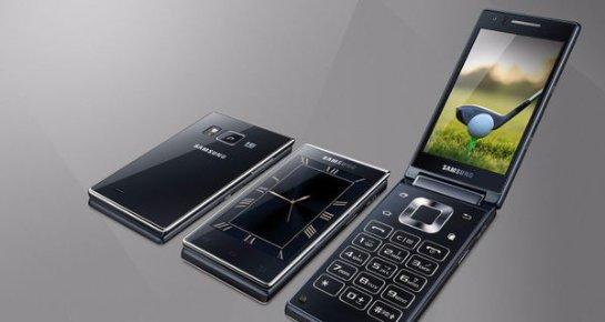 Samsung представила новый смартфон-раскладушку G9198