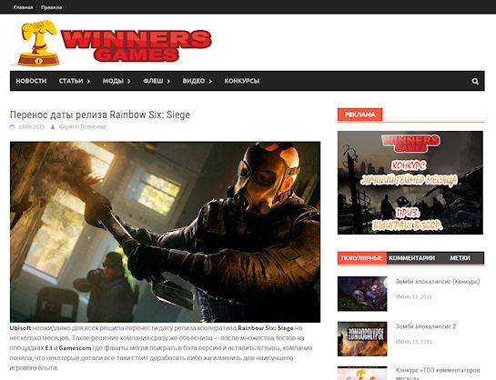Сайты для геймеров
