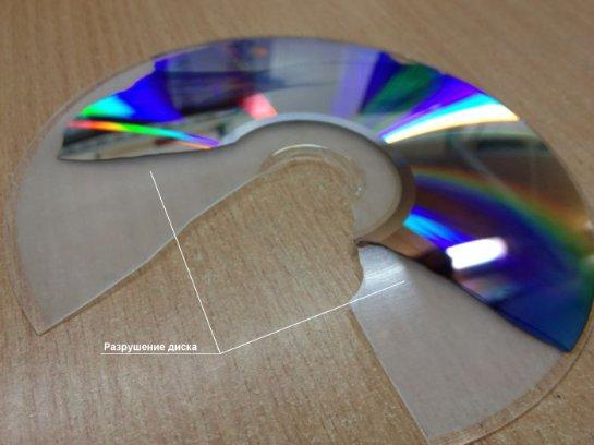 Восстановление данных с DVD: причины неисправностей, способы восстановления