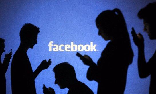 Социальная сеть Facebook установила рекорд посещаемости