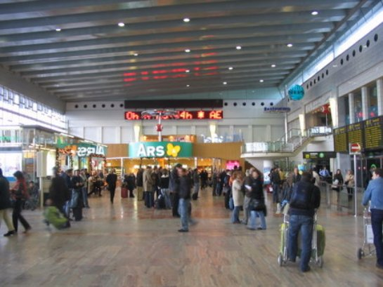 МТС запустил 3G интернет на территории аэропорта «Днепропетровск»