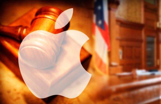 На «яблочных» подала в суд одна из первых  «компаний-троллей»