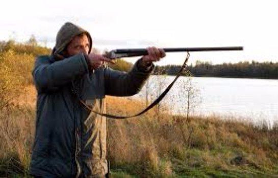 Образ современного охотника