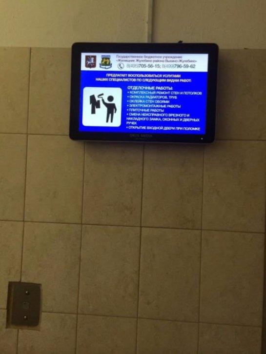 В столичных подъездах планируют установить сенсорные мониторы