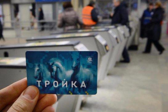 В соцсети «Одноклассники» появилась функция оплаты проезда