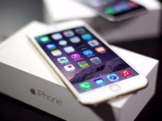 В четвертом квартале сократятся продажи iPhone