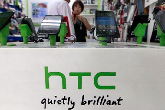 Тайваньский производитель HTC планирует сократить штат и объявить распродажу