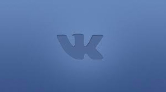 В соцсетях массово обсуждают сбои «ВКонтакте»