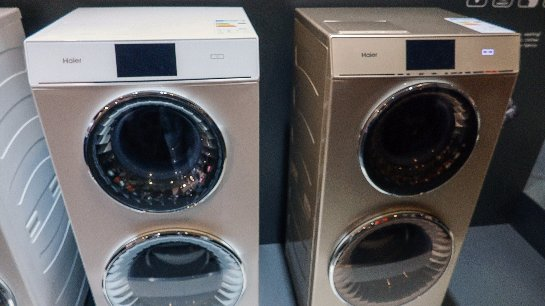 Китайский производитель выпустил уникальную стиральную машинку