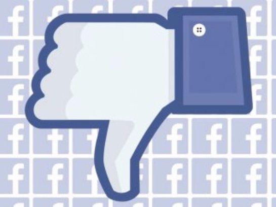 В соцсети Facebook появится  новая кнопка