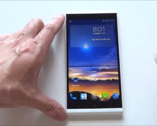 Компания Philips представила смартфон Xenium V526