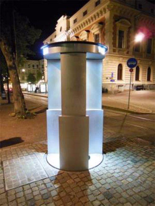В Европе установили невидимые туалеты