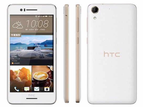 HTC презентовала новый Desire 728