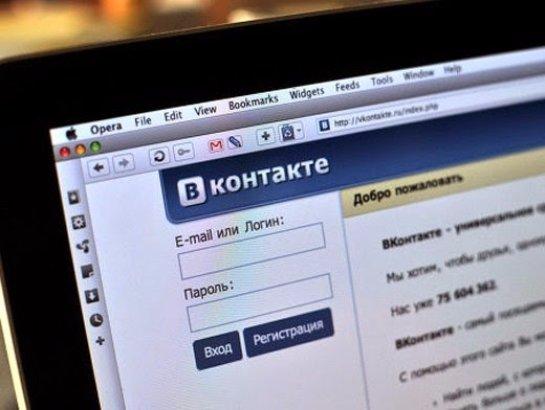 Социальная сеть «ВКонтакте» вводит цензуру