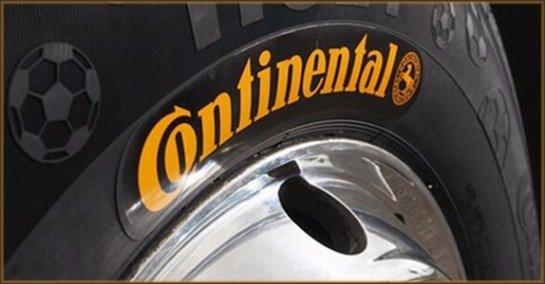 Шины Continental. Третье поколение.