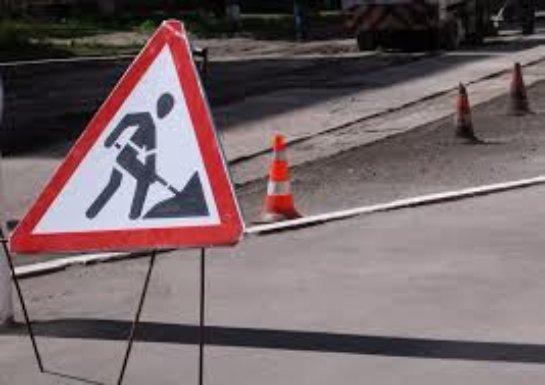 Как холостяки строили дорогу?