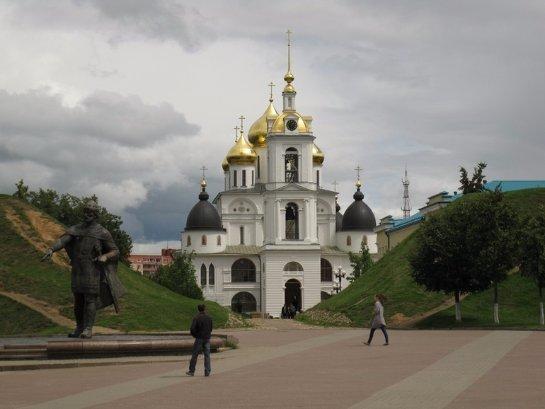 Из Дмитрова через Дубну