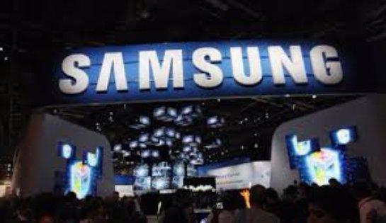 Samsung готовит презентацию нового смартфона