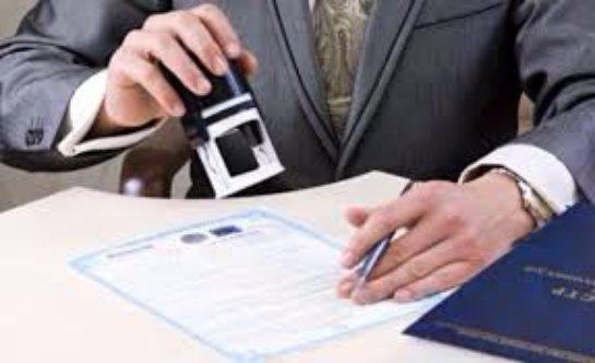 Как приобрести готовую фирму с банковским счетом и печатью