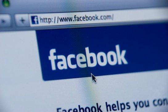 Соцсеть  Facebook временно прекратила работу