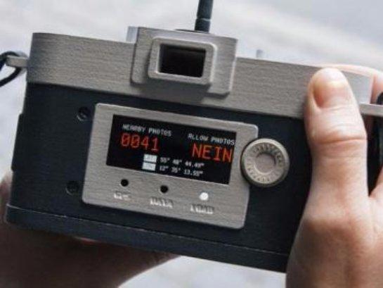 Разработан фотоаппарат со встроенной системой цензуры