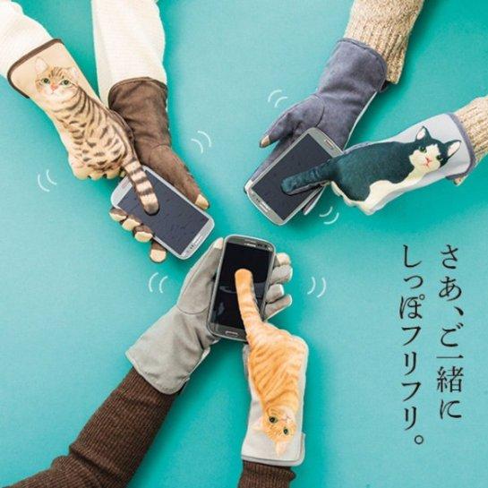 Японцы придумали забавные перчатки для сенсорных экранов
