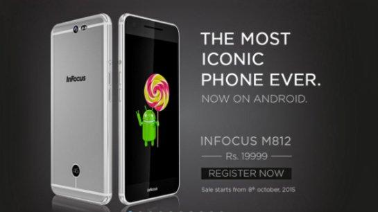 Компания InFocus презентовала флагманский смартфон InFocus M812