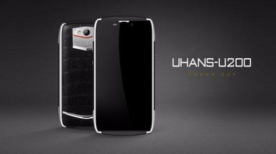 Создан защищенный смартфон в стиле Vertu